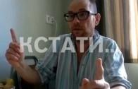 Спасенные из реабилитационного центра наркоманы встали на защиту арестованного руководства