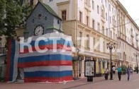Строительный креатив — российский флаг используют как защиту от мусора