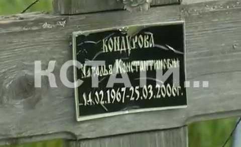Заживо похороненная и воскресшая — вернувшаяся нижегородка перепугала соседей и сотрудников морга
