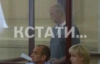 Дело о самой масштабной строительной афере Нижнего Новгорода снова в суде