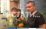 Десантников избили после задержания сотрудниками частной охраны