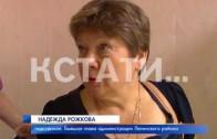 Довели — адвокат Сергея Белова, заявил что журналисты отправили градоначальника в больницу