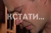 Костры в собственной квартире, чтобы привлечь внимание соседей, разводит житель Сормова