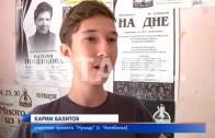 Нижний Новгород впервые увидел спектакль международного проекта «Нуклеа Кидс»