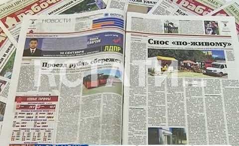 Полтора миллиона рублей для ипотечных заемщиков