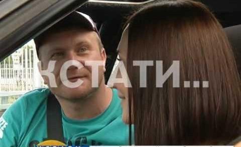 Свободный Бор — в первые за десяток лет в пятничный час пик Нижний Новгород не встал в пробку