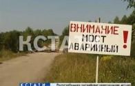Хотели отремонтировать дороги, а разрушили единственный мост — благоустройство в Семеновском районе