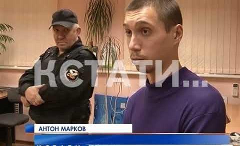 Журналистов, во время съемок сюжета о «черных риэлторах», незаконно лишили свободы