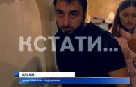 Балахнинские власти разгромили квартиру сироты, желая помочь