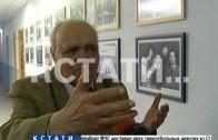 Легенда нижегородской журналистики, Александр Цирюльников отмечает юбилей