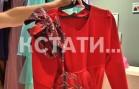 Нижегородские модельеры готовятся к покорению Италии