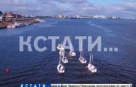 Нижний Новгород на три дня стал столицей парусного спорта