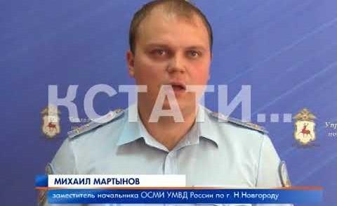 Подозреваемый в незаконном обороте наркотиков задержан полицейскими