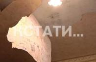Потолок обрушился на голову жительнице Московского района