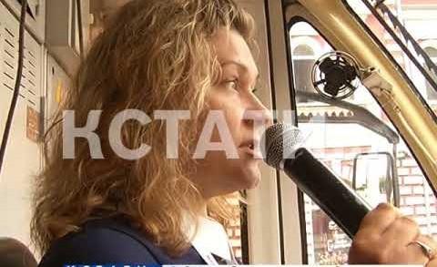 Водители трамваев со всей страны соревновались в вождении и актерском мастерстве