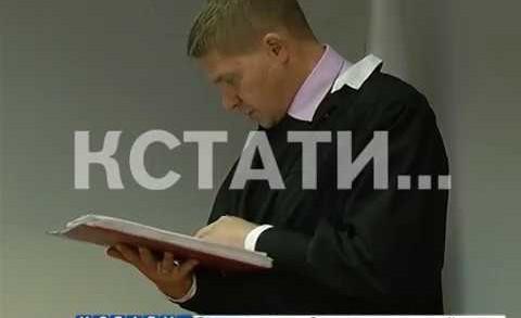 Врачи, попавшие под суд за смертельную халатность не дожили до приговора