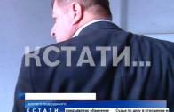 За фальсификацию доказательств следователь ГУВД превратился в подсудимого