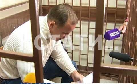 Задержанному Кстовскому главе сегодня избрали меру пресечения