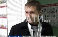Алкогольно-наркотический скандал в Сокольской больнице завершился без серьезных последствий