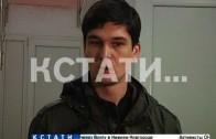 Авто-хам, терроризировавший школьный автобус, доехал до суда