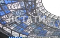 Cотня специалистов FIFA оценивала строящийся стадион «Нижний Новгород»