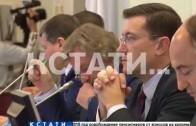 Депутаты ОЗС одобрили переход на одноглавую систему управления Нижним Новгородом