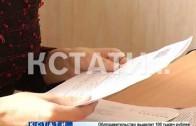 Дважды обобранные — коммунальная афера на 17 миллионов рублей разворачивается в Нижнем Новгороде