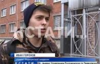 Футболисты пододвинули медиков — из-за ЧМ по футболу общежитие Медицинской академии будет расселено