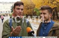 Игру «Убей первокурсника» организовал студенческий совет университета имени Лобачевского