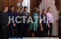 Литературный музей Горького превратился в театр