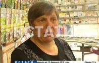 Минимаркеты с газетами выжигают в Нижнем Новгороде