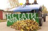 «Минский» домашний конвейер начал выпускать снегоуборочную технику