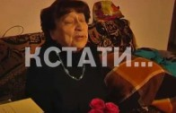 Нижегородская театральная легенда отмечает свой юбилей