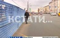 Пешеходы рискуют жизнями, чтобы Нижегородская набережная стала красивой