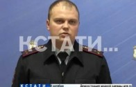Полиция проводит обыски в ДУК обобравшей жителей 5 районов города