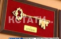 Поздравительный скандал — мэр Арзамаса списал поздравление учителям у мэра Новошахтинска