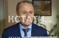 С завтрашнего дня в руководстве Нижнего Новгорода появится мужчина
