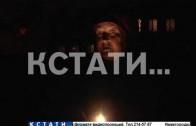 Шахтерский нижний — темнота на улицах города вооружила прохожих фонариками