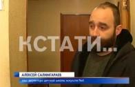 Школа искусств с подмоченным основанием — школу им Касьянова затапливает фекальными водами