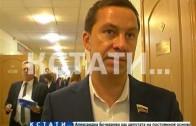 Скандально известный Александр Бочкарев добровольно сложил с себя полномочия депутата