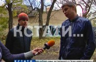 Сломав часть дома в Нижегородском районе — уничтожили целый бизнес