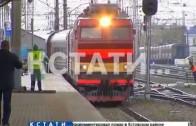Смертельная авария с нижегородским поездом — состав столкнулся с автобусом, 15 человек погибли