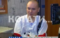 Терроризм абсурда — чиновники парализованного инвалида причислили к террористам