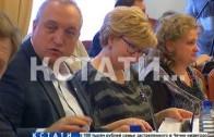 Усекновение городской главы началось в Законодательном собрании