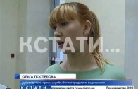 В нижегородском Водоканале правоохранительные органы начали обыски