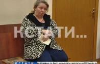 В областном суде продолжается дело по обвинению главы «клуба обманутых жен»