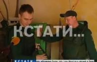 В Выксе неизвестные устроили взрыв в Сбербанке