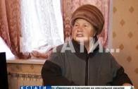Жертвы капремонта замерзают в Автозаводском районе