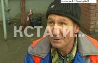 Доделывать ремонт фасада за свой счет предложили коммунальщики жителям проспекта Ленина