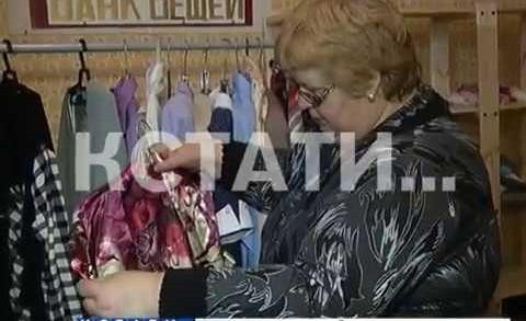Фри-маркет открылся в СОС Автозаводского районе